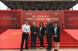Opportunities ripe for Northern companies to do more business in China, says Ward Hadaway