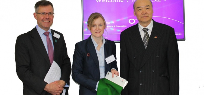 Mills & Reeve welcomes Chinese delegation to Yorkshire